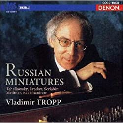 アルバムの綴り~ロシア・ピアノ小品集