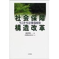 Amazon.co.jp: 相沢 与一: 本