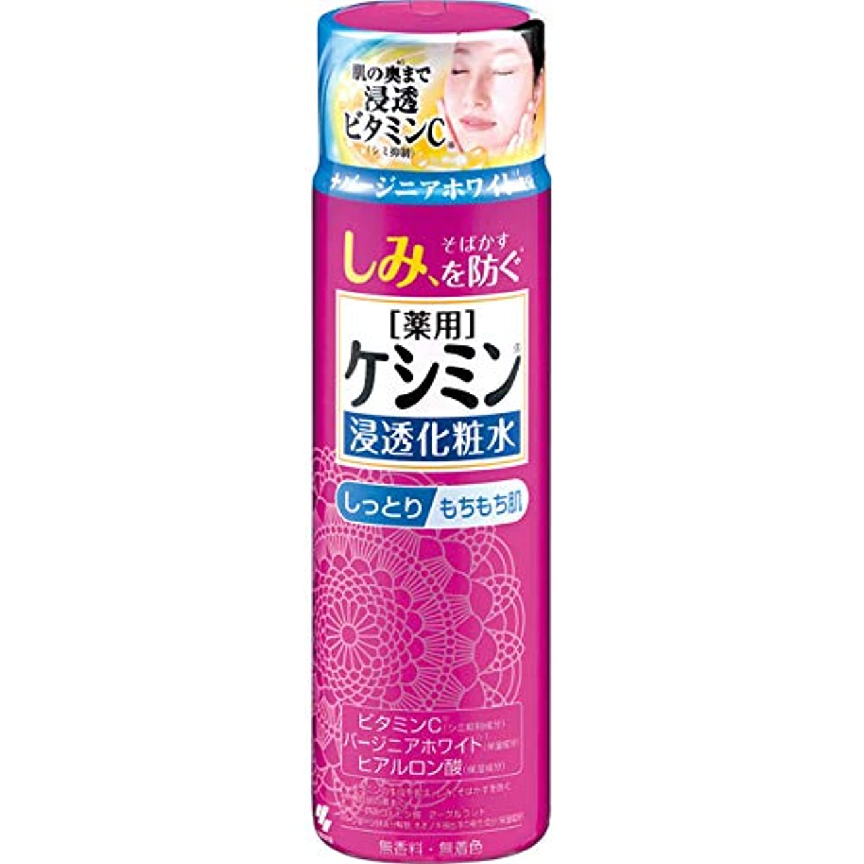 バクテリア法廷レモン小林製薬 ケシミン 浸透化粧水しっとり 160mL
