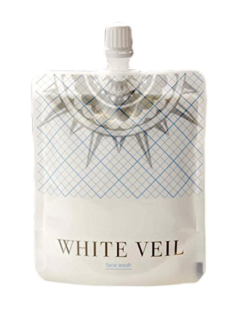 豊富服を洗う検出するキラリズム ホワイトヴェール フェイスウォッシュ 白雪洗顔 110g (約2ヶ月分) 洗顔せっけん