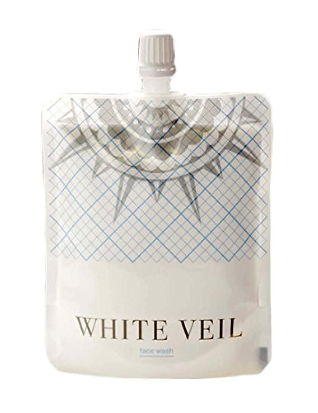 梨にじみ出るインドキラリズム ホワイトヴェール フェイスウォッシュ 白雪洗顔 110g (約2ヶ月分) 洗顔せっけん