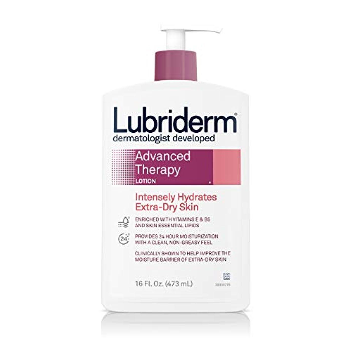 変色する尾過剰Lubriderm Advanced Therapy Lotion 472 ml (並行輸入品)