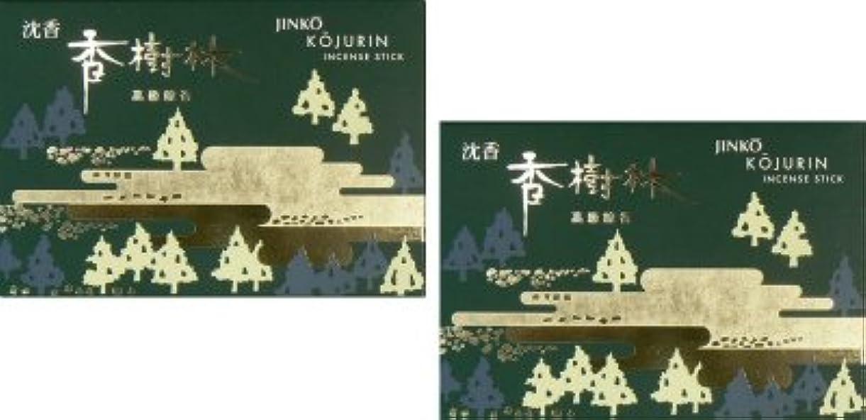 雰囲気白い芸術的玉初堂 沈香香樹林 大バラ 2箱セット
