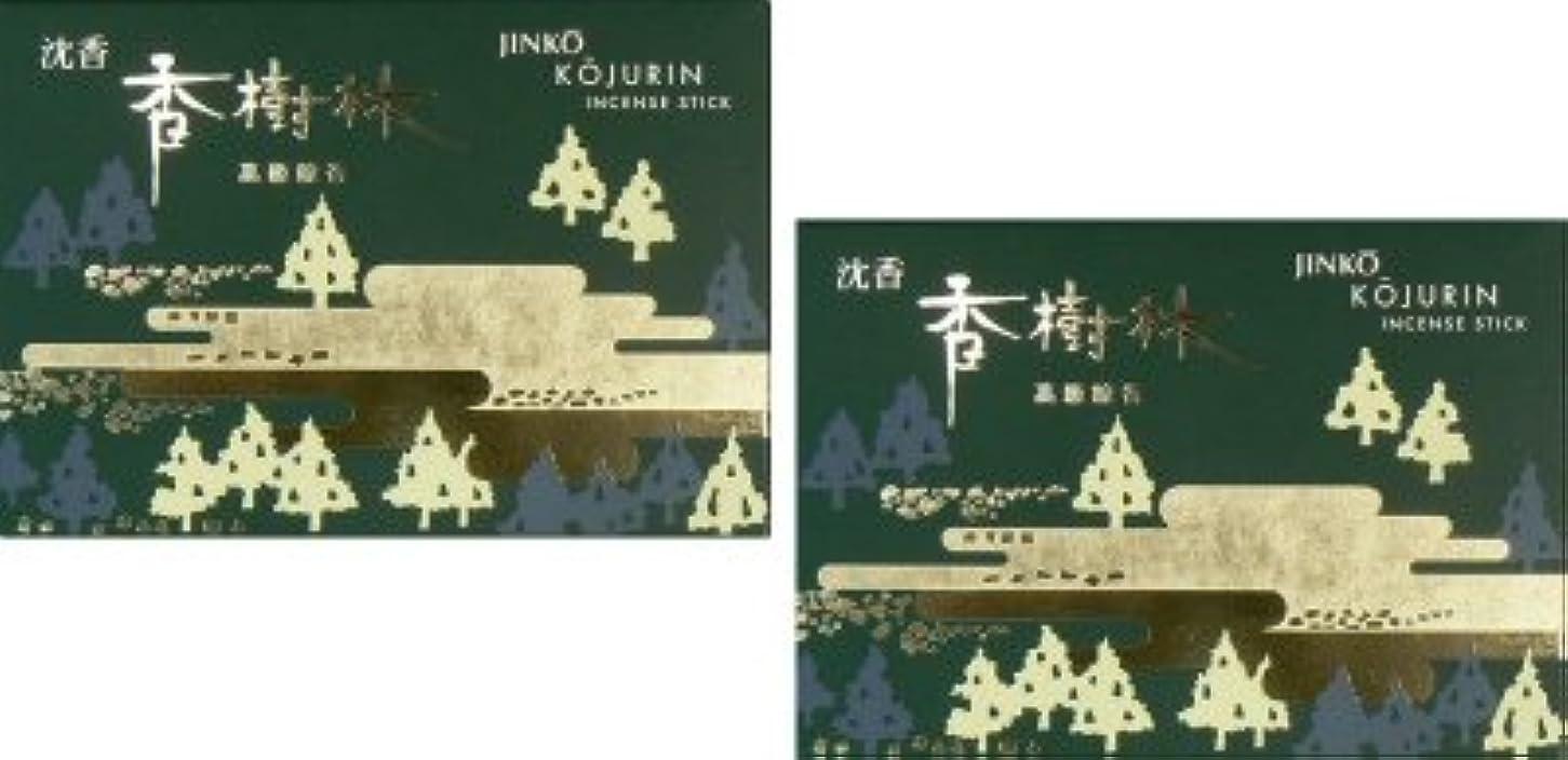 スチュアート島リム長方形玉初堂 沈香香樹林 大バラ 2箱セット