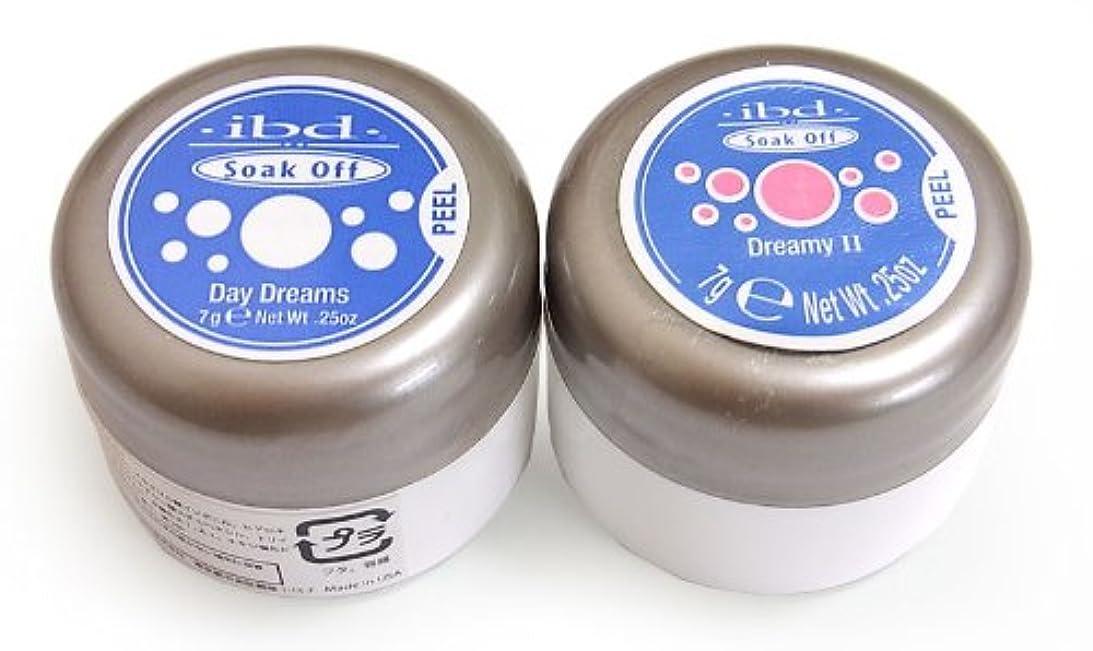 いくつかのステーキ宣言するibdソークオフカラージェル濃ピンク&ホワイト2個セット【DayDreams&Dreamy ll】