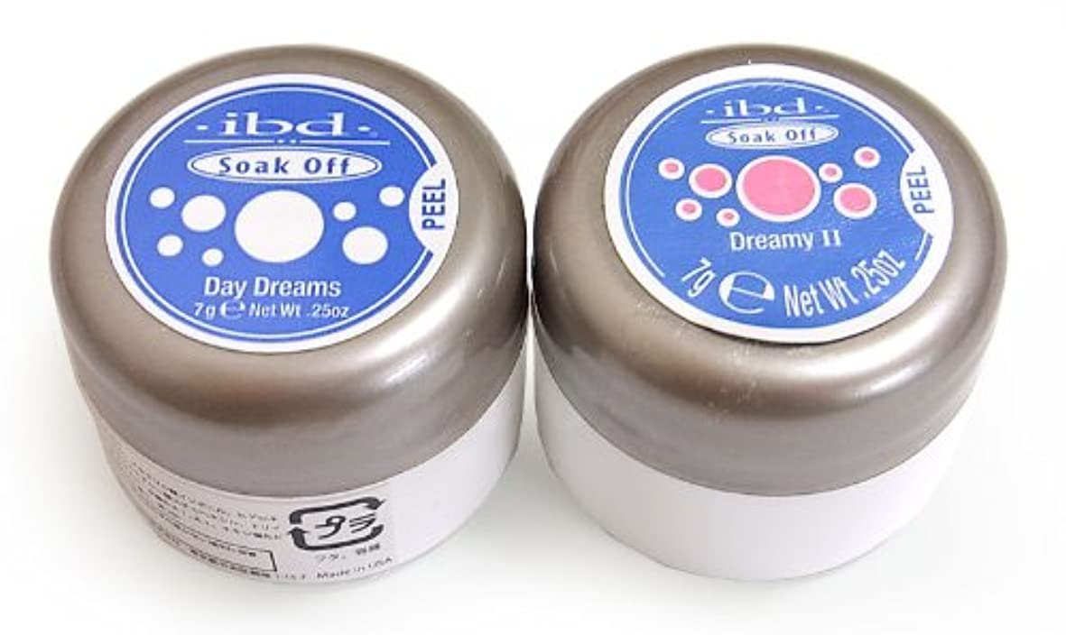 アルコーブ願うコレクションibdソークオフカラージェル濃ピンク&ホワイト2個セット【DayDreams&Dreamy ll】