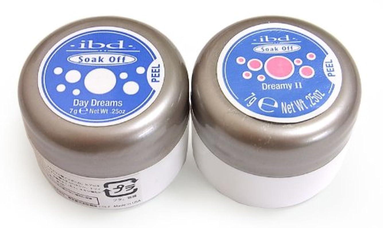 寛容なサービス修正するibdソークオフカラージェル濃ピンク&ホワイト2個セット【DayDreams&Dreamy ll】