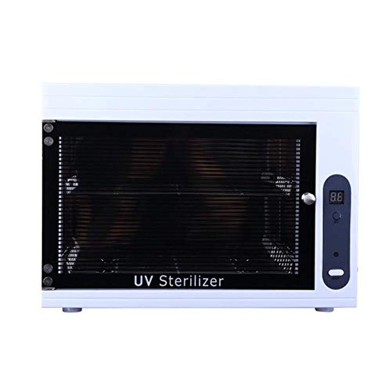 ネイル滅菌装置UV消毒機消毒キャビネット滅菌ボックス美容サロンマニキュアネイルアートツール機
