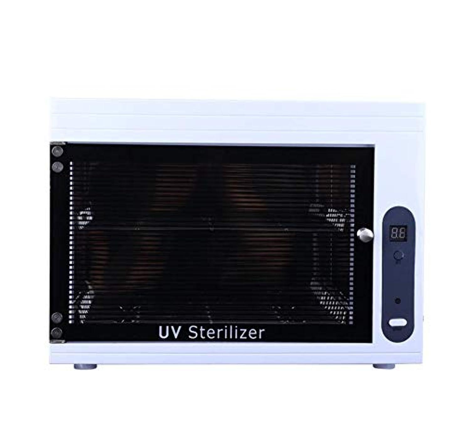 区別傷つきやすいマイルストーンネイル滅菌装置UV消毒機消毒キャビネット滅菌ボックス美容サロンマニキュアネイルアートツール機