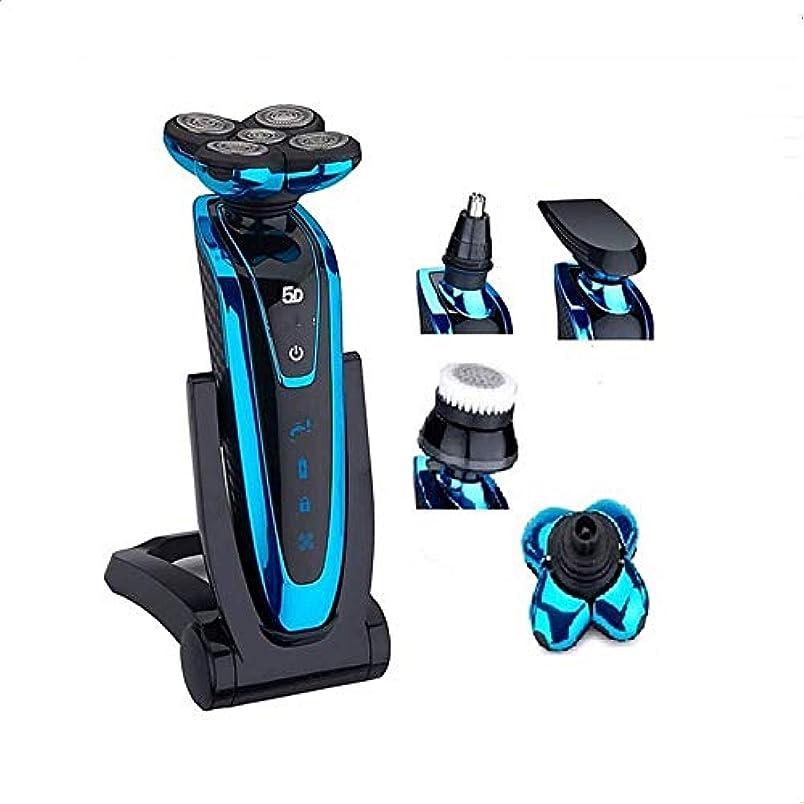 yangdi 男性用ウェット/ドライ5dシェーバー電動かみそり充電式ボディシェービングマシン防水ひげシェーバークリーニングブルー