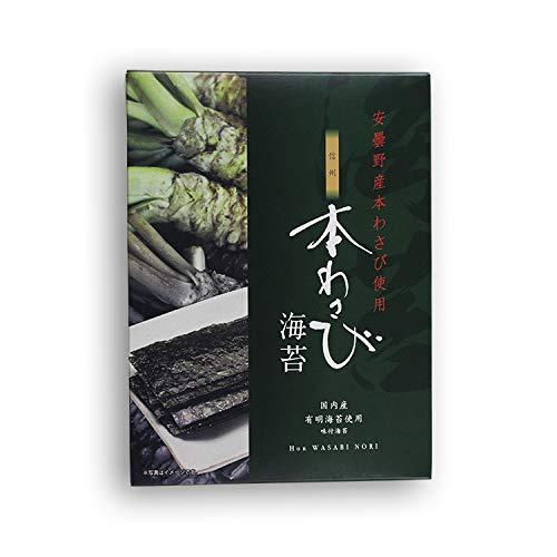 本わさび海苔/ワサビのり/味付け海苔/辛い//