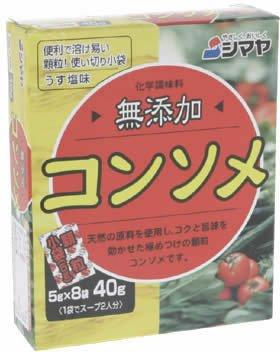Amazon.co.jp通販サイト(アマゾンで買える「シマヤ 無添加コンソメ顆粒 40g」の画像です。価格は238円になります。