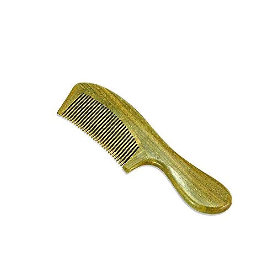 イデオロギーブレーククリーク手作りのナチュラルグリーンサンダルウッドコーム(細かい歯、ノースタティック、ノーもつれ) ヘアケア