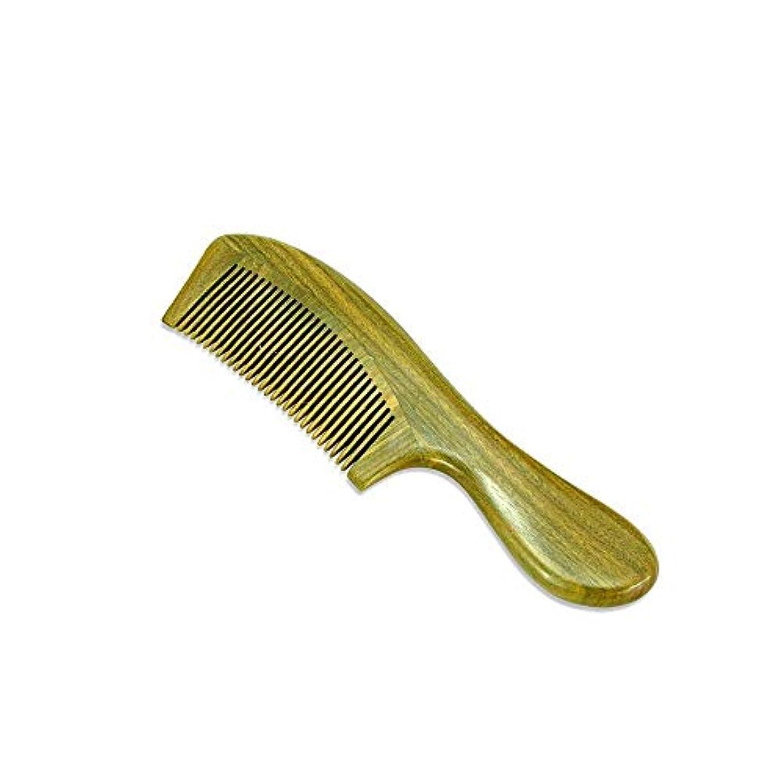 ゲージ蜂人道的手作りのナチュラルグリーンサンダルウッドコーム(細かい歯、ノースタティック、ノーもつれ) ヘアケア