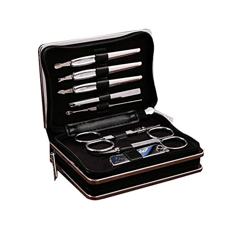 魅惑的な劣るピアニストZGSH マニキュアツールセットの14セット、毎日のニーズを満たすために完全に機能 (Color : Silver)