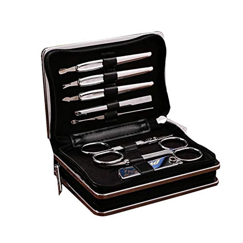 マエストロ人差し指常習的TUOFL マニキュアツールセットの14セット、毎日のニーズを満たすために完全に機能 (Color : Silver)