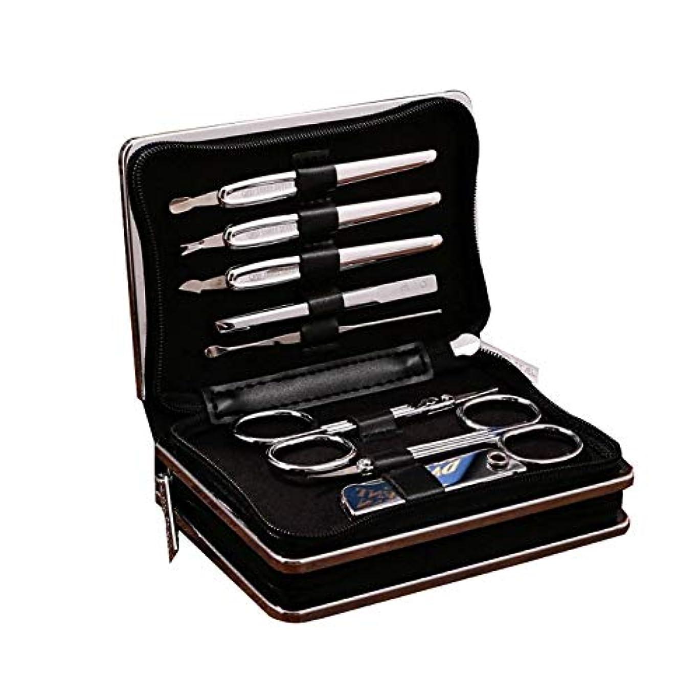 シーン月ハーフZGSH マニキュアツールセットの14セット、毎日のニーズを満たすために完全に機能 (Color : Silver)