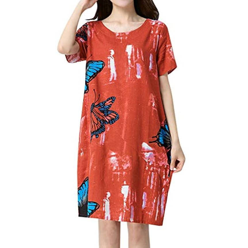 道に迷いました間違い企業ワンピース レディース Rexzo 蝶柄 半袖 綿麻ワンピース ポケットあり カジュアル リネンワンピ おしゃれ 優しい風合い ワンピース ゆったり 体型カバー ドレスファッション 人気 スカート 日常 デート パーティー