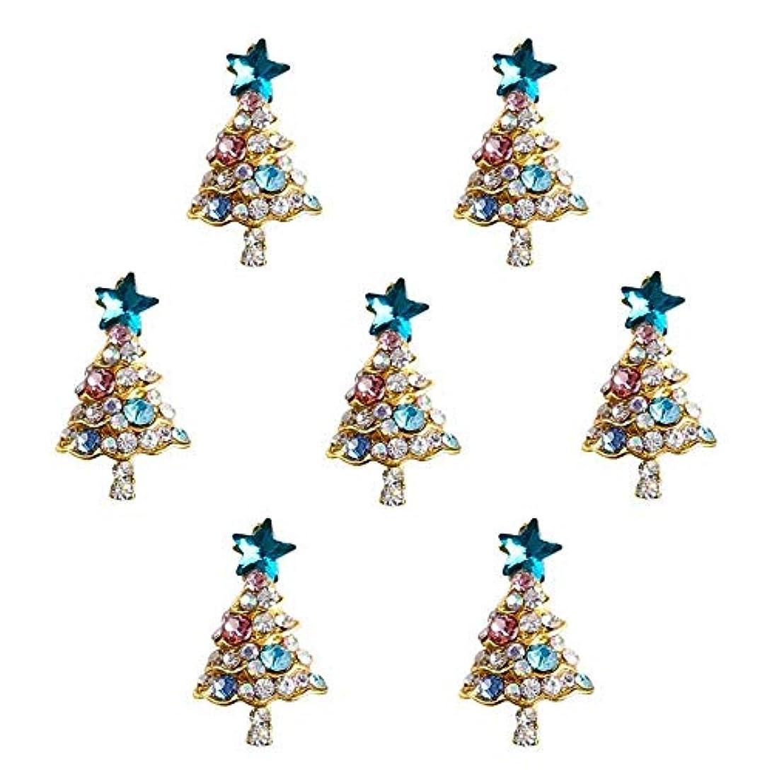 嫌な不要蘇生する10個入り/ロット3Dラインストーンの装飾ブルーグリッタースタークリスマスツリーのデザイン接着剤ネイルアートDIYスタッドは、合金用品
