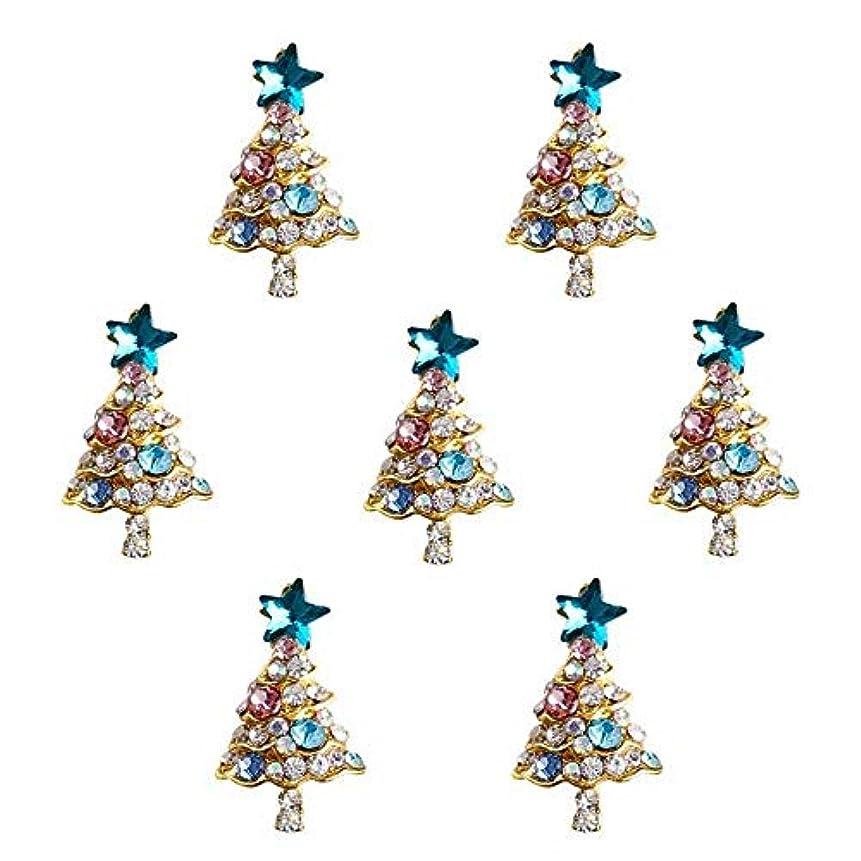 自動的に却下する食品10個入り/ロット3Dラインストーンの装飾ブルーグリッタースタークリスマスツリーのデザイン接着剤ネイルアートDIYスタッドは、合金用品