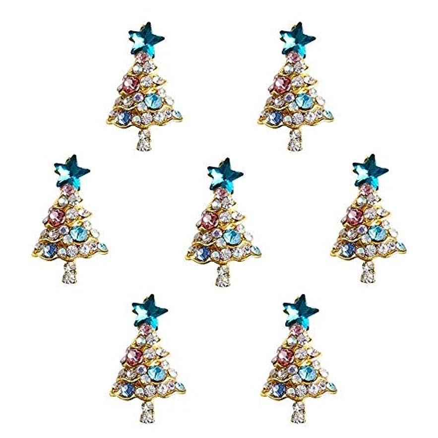 小売ほとんどの場合究極の10個入り/ロット3Dラインストーンの装飾ブルーグリッタースタークリスマスツリーのデザイン接着剤ネイルアートDIYスタッドは、合金用品