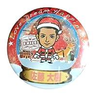 EXILE 佐藤大樹 缶バッジ クリスマス