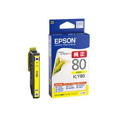 エプソン エプソン純正インクカートリッジ ICY80 ICY80/62759809