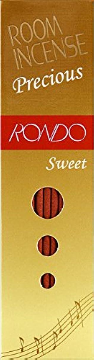 ラダ汚染されたシネマ玉初堂のお香 ルームインセンス プレシャス ロンド スウィート スティック型 #5507