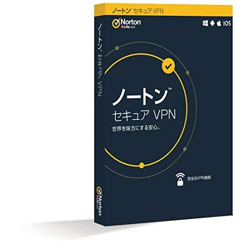 ノートン セキュア VPN(最新) 3年3台版 パッケージ版 iOS Windows Android Macintosh対応