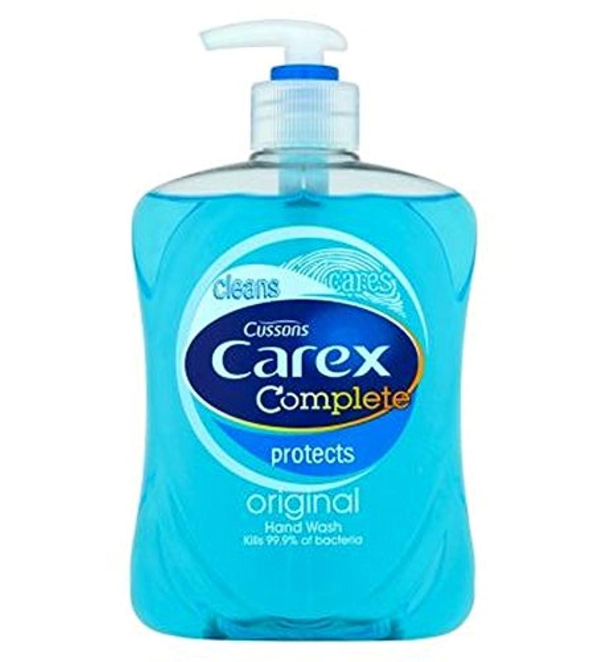 潜水艦赤欠かせないCarex Complete Original Hand Wash 500ml - スゲ属の完全オリジナルのハンドウォッシュ500ミリリットル (Carex) [並行輸入品]