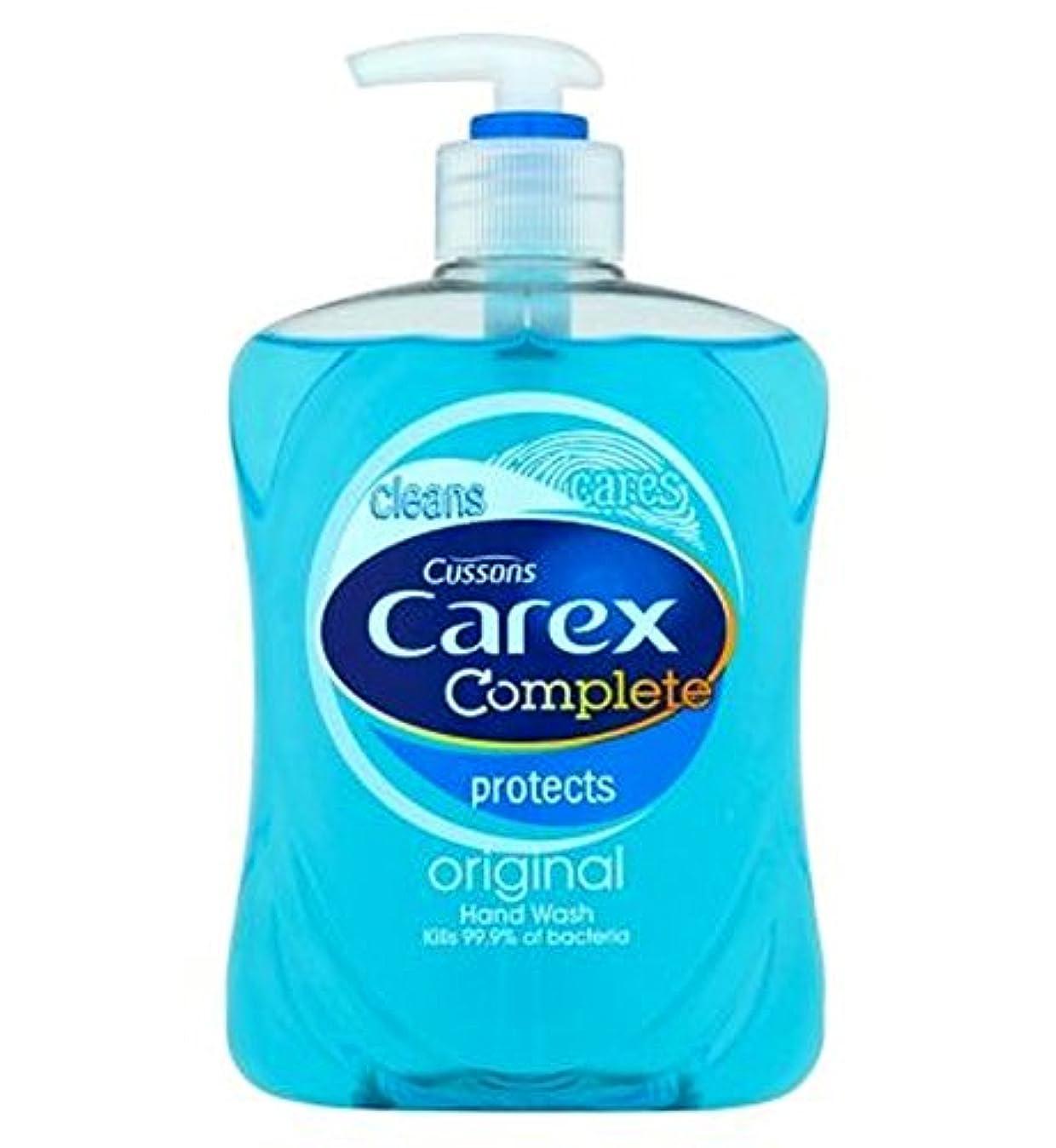 こするアラビア語嫌なCarex Complete Original Hand Wash 500ml - スゲ属の完全オリジナルのハンドウォッシュ500ミリリットル (Carex) [並行輸入品]