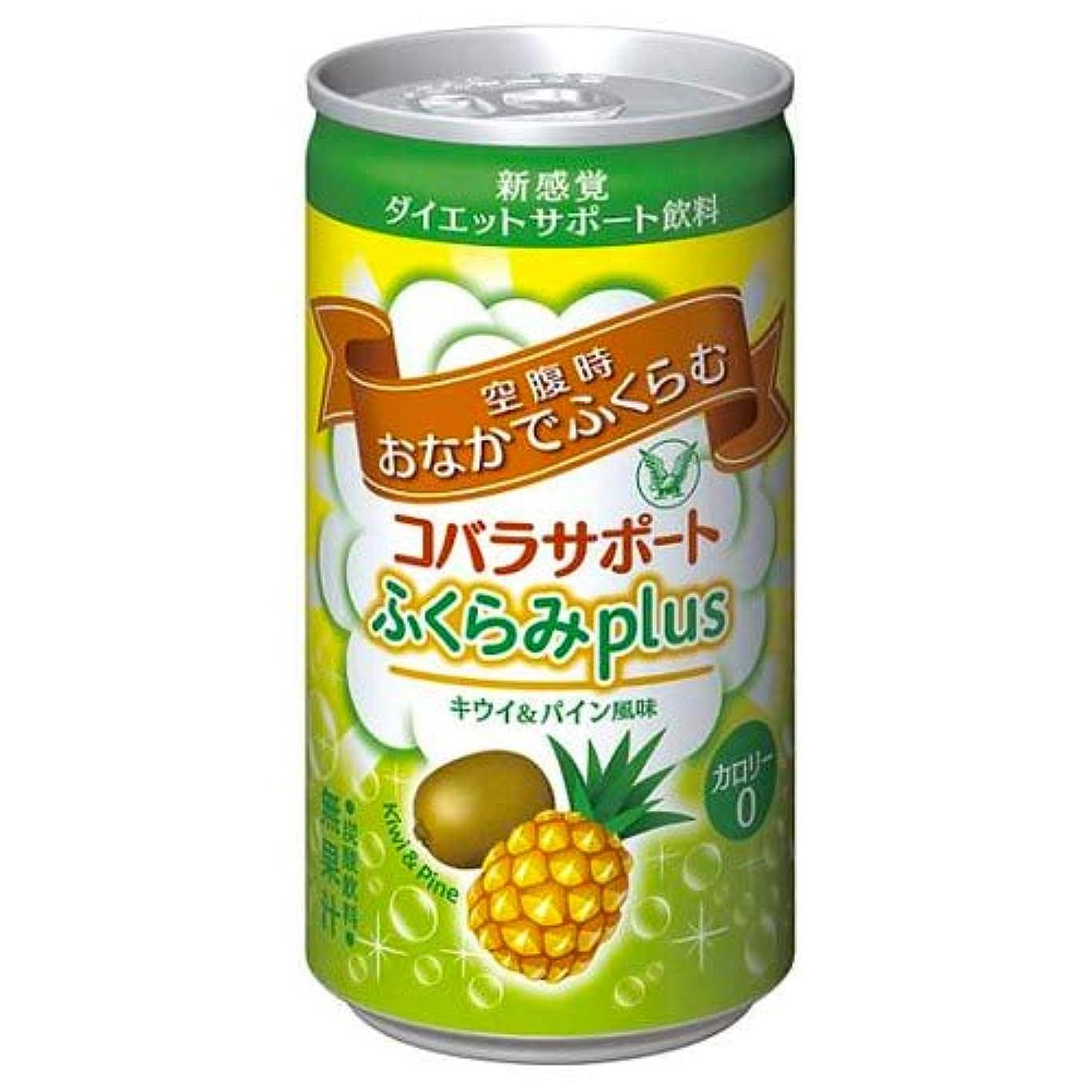 不利益シビック重要大正製薬 コバラサポート ふくらみPLUS キウイ&パイン風味 185ml