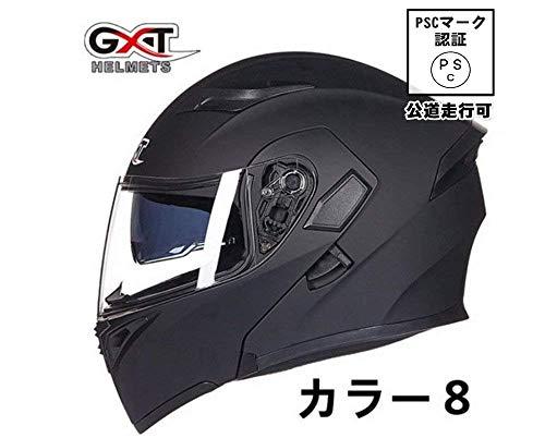 大東商事株式会社 システムヘルメット バイク フルフェイス  GXT/902 B07BHHSV3V 1枚目