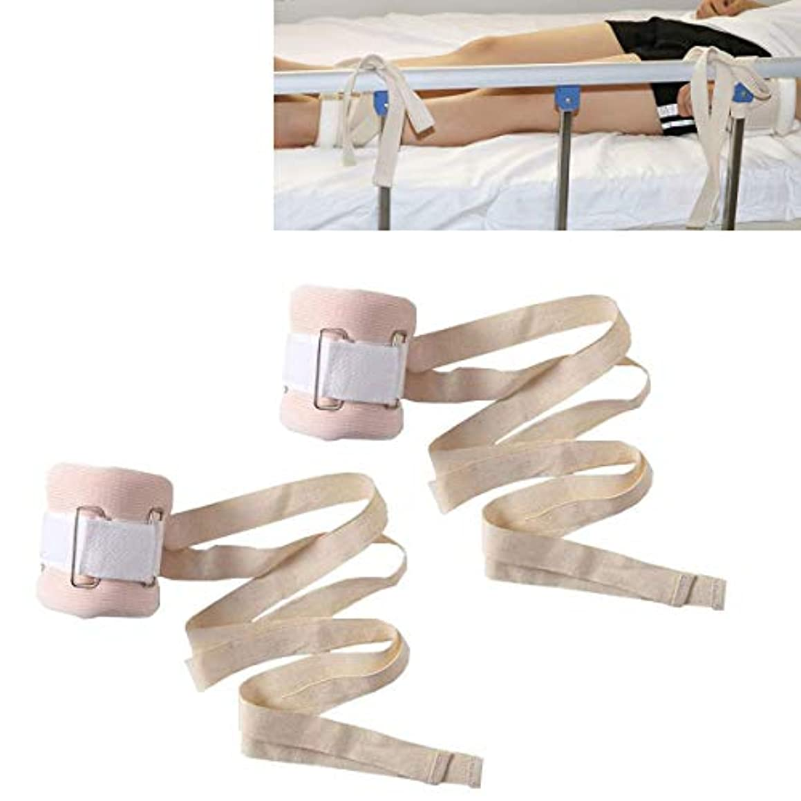 最近同意する剥ぎ取るフォームリムホルダー - 2個医療用拘束患者上肢または下肢ホルダー - 手足用クイックリリースリムホルダー