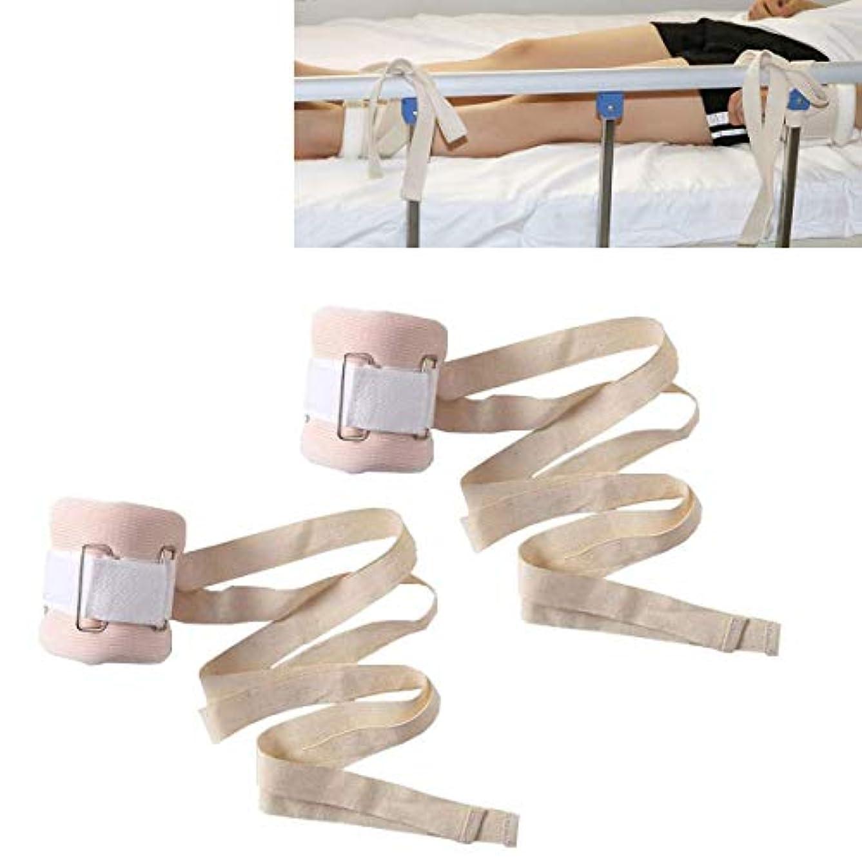 予感称賛ボスフォームリムホルダー - 2個医療用拘束患者上肢または下肢ホルダー - 手足用クイックリリースリムホルダー