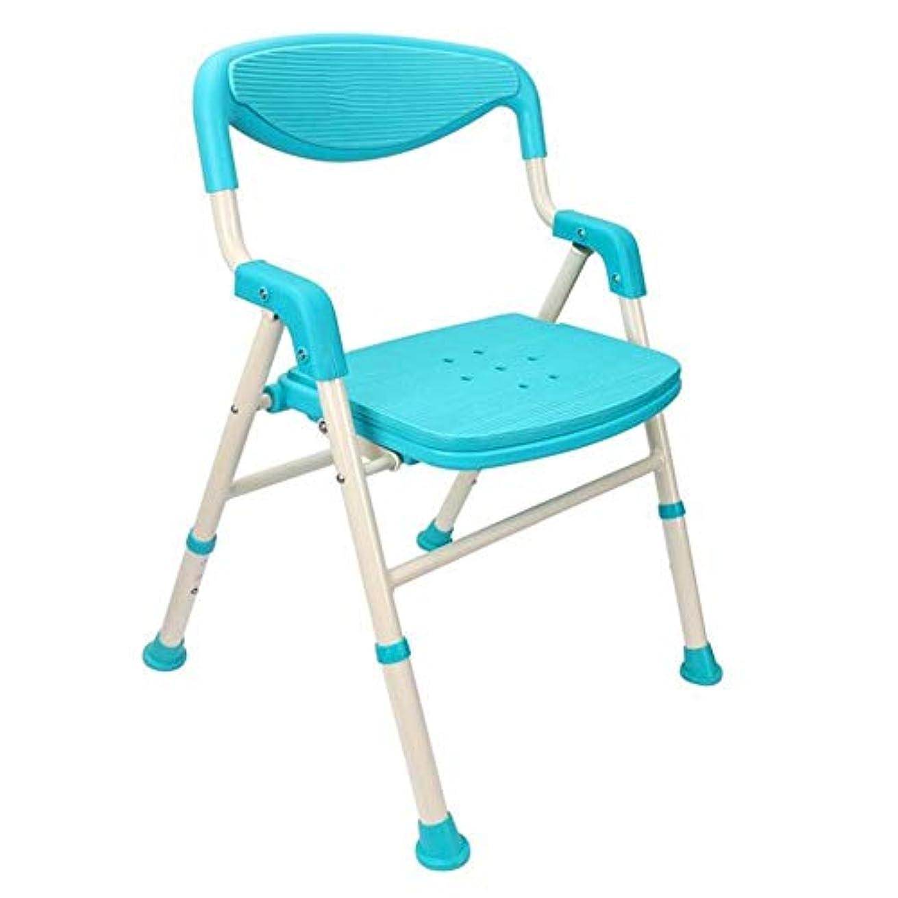 登る作る杭アームと座席背もたれの調節可能な高さを備えたシャワー止まるスツール