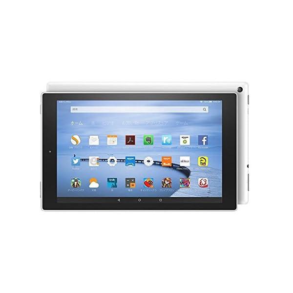 Fire HD 10 タブレット 32GB、ホワ...の商品画像