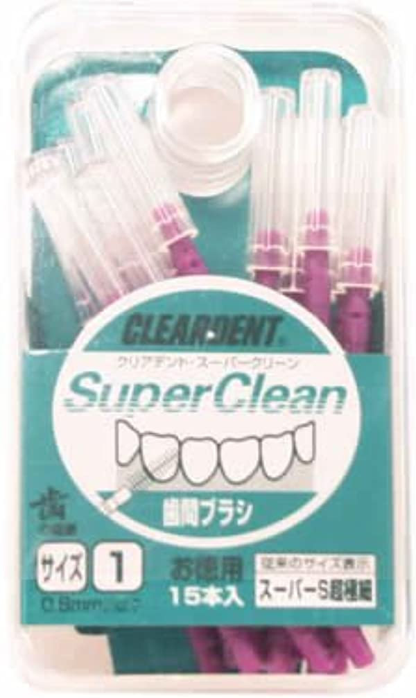 ネクタイオペレーターボルトクリアデント歯間ブラシ(お徳用) サイズ1超極細 15本入パープル