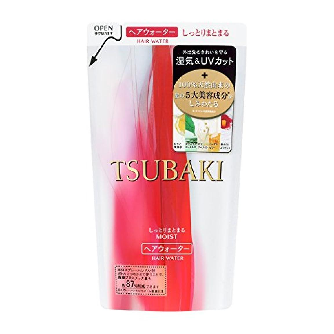 持続的神秘剛性資生堂 ツバキ (TSUBAKI) しっとりまとまる ヘアウォーター つめかえ用 200mL