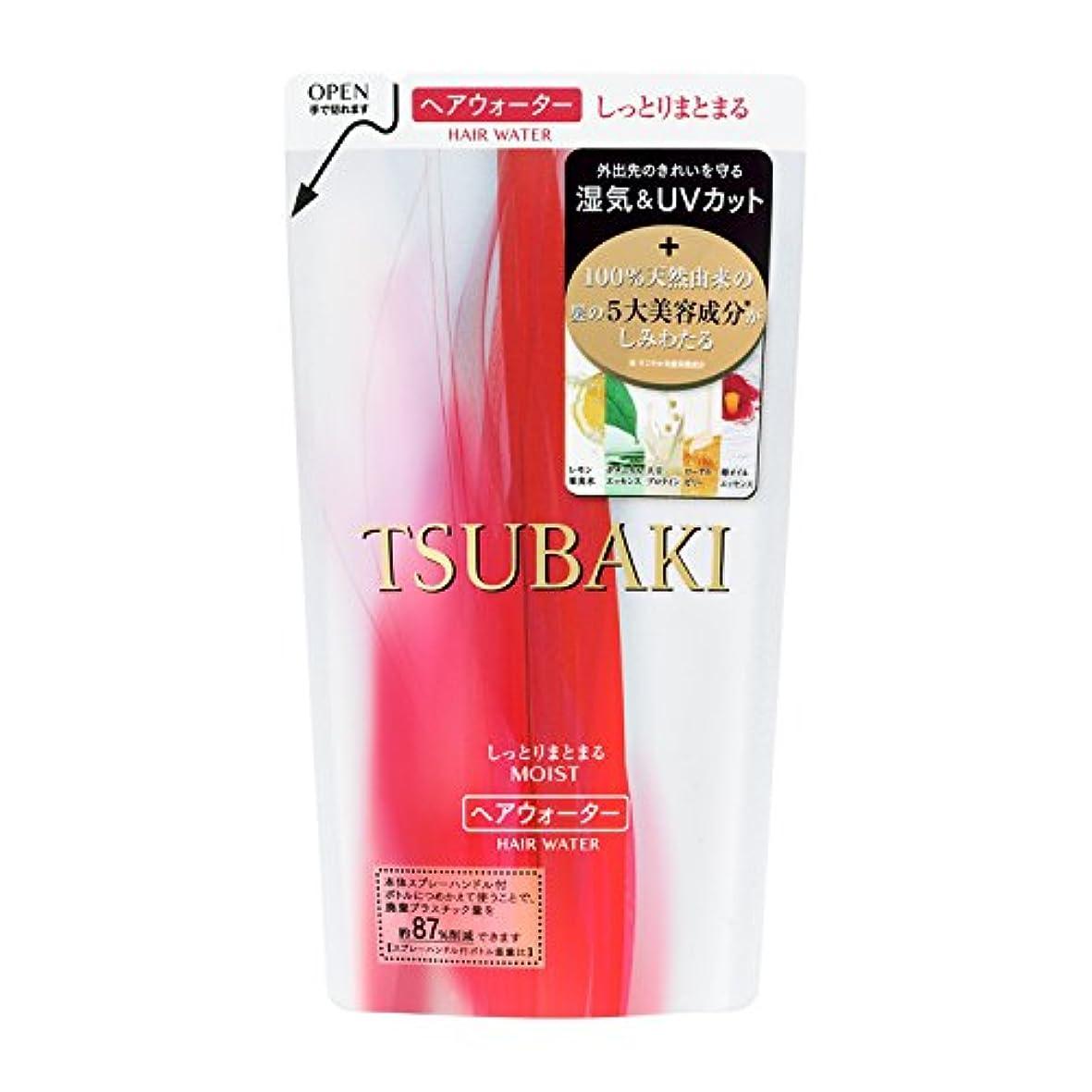 寸法梨製造資生堂 ツバキ (TSUBAKI) しっとりまとまる ヘアウォーター つめかえ用 200mL
