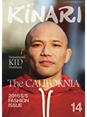 KINARI〈キナリ〉vol.14 (The CALIFORNIA)