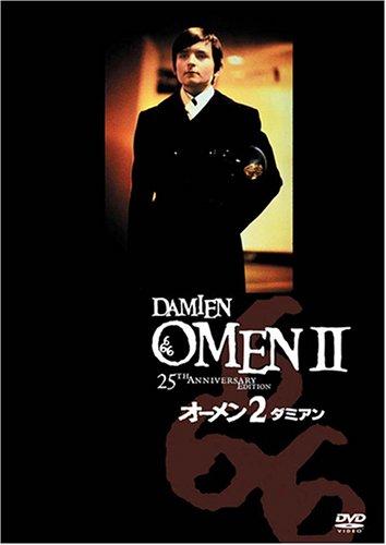 オーメン2/ダミアン [DVD]