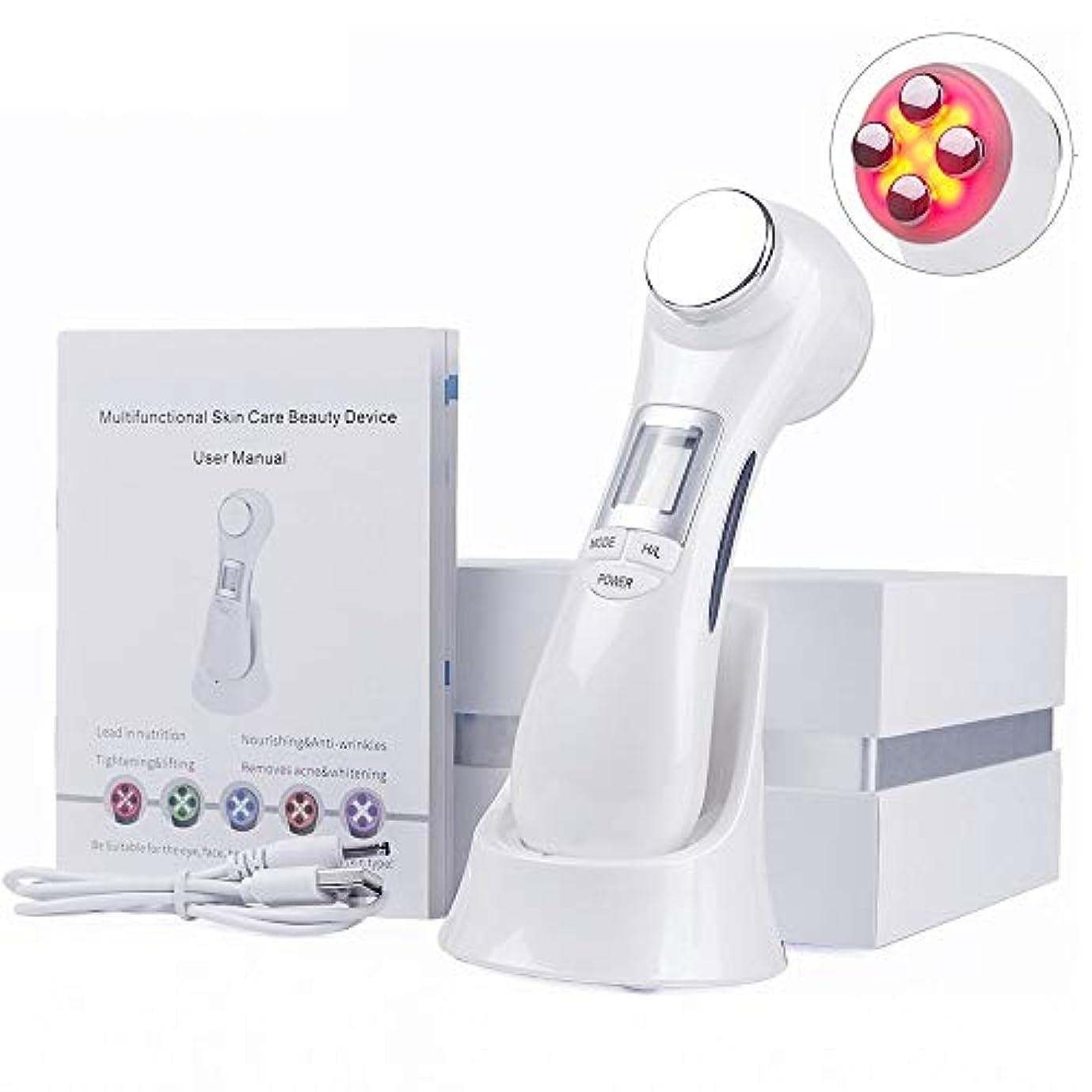 等々ギャングスター成果6 in 1 Face Photon RF Radio Frequency EMS Mesotherapy LED Light Therapy Micro-current Ultrasonic Vibration Face...
