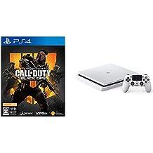 【PS4】コール オブ デューティ ブラックオプス 4【CEROレーティング「Z」】 + PlayStation 4 グレイシャー・ホワイト 500GB セット