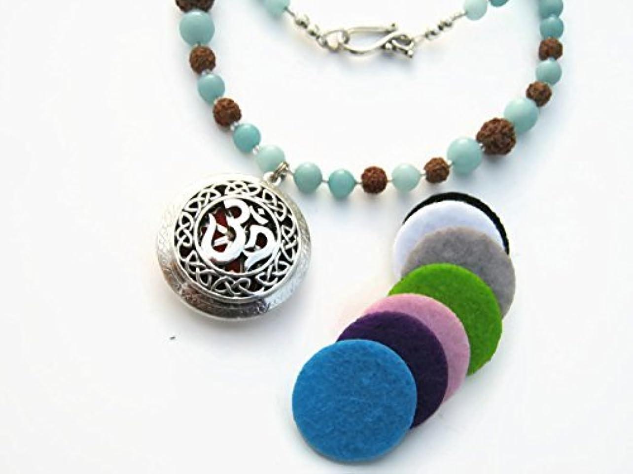豚肉迷信証拠Om Essential Oil Diffuser Necklace 23 Aqua Jade Gemstone Necklace Bodhi Seed Mala Locket Necklace [並行輸入品]