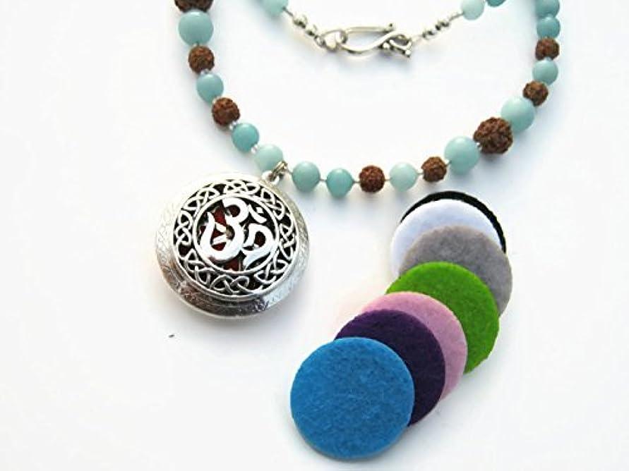 剪断おいしい差し引くOm Essential Oil Diffuser Necklace 23 Aqua Jade Gemstone Necklace Bodhi Seed Mala Locket Necklace [並行輸入品]