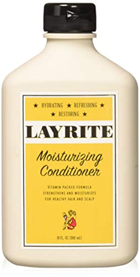 Layrite Moisturizing Conditioner 300ml/10oz並行輸入品