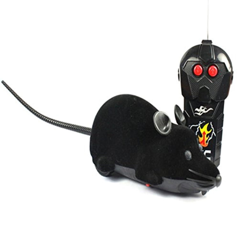 DDLBiz怖いR / CシミュレーションぬいぐるみマウスリモートコントローラKids Toyギフト