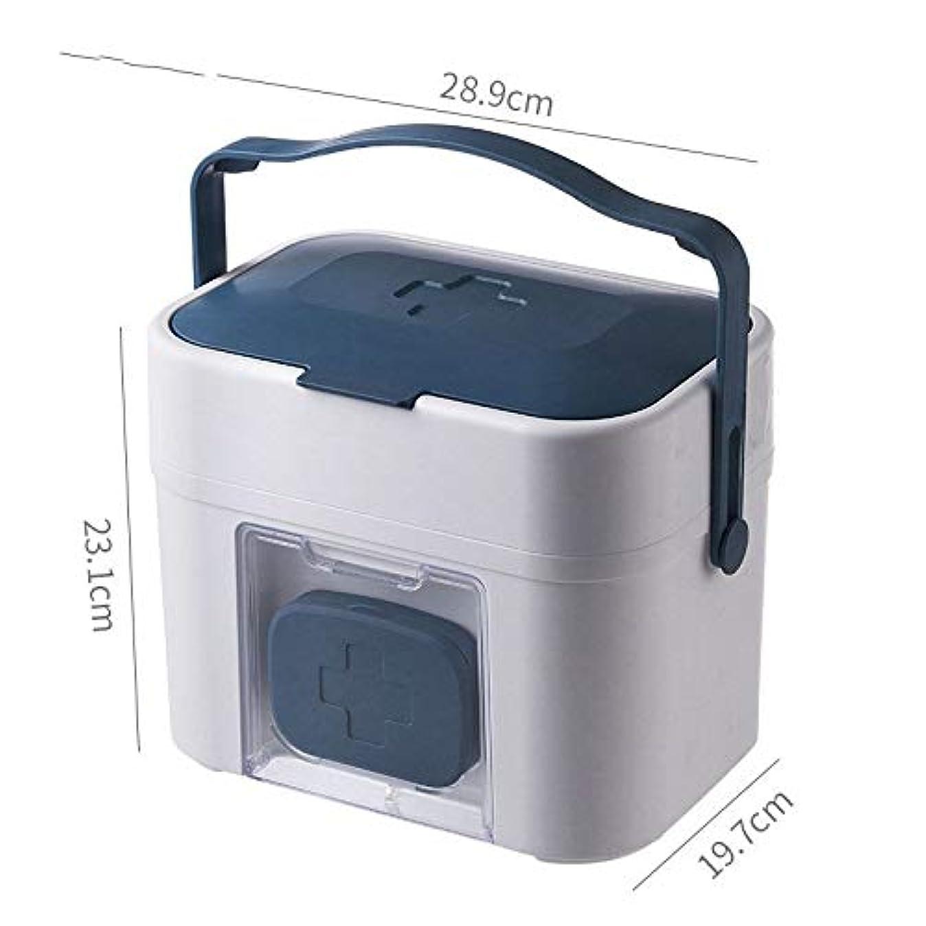 寄付パイロットスペアUIOYKL 救急箱 大きいサイズ 薬箱 収納ボッ クス 大容量 ダブル引き出し 家庭用 ツールボックス 道具箱 小物入れ アウトドア 耐久性 (Color : A)