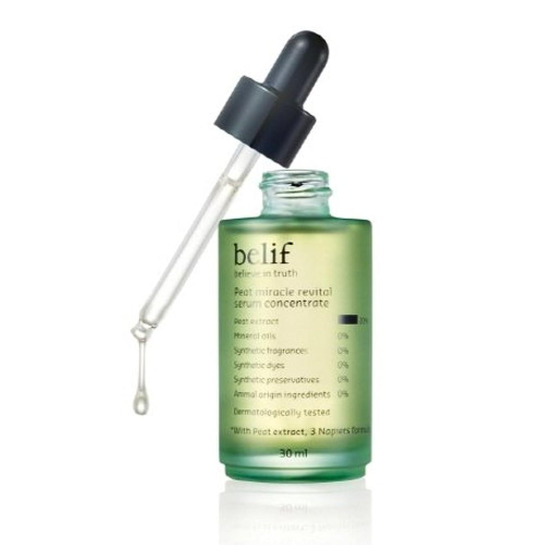 藤色のため征服Belif(ビリーフ)Peat miracle revital serum concentrate 30ml(ビリーフフィートミラクルリバイタセラムコンセントレイト)シワ改善エッセンス